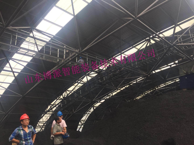 兴隆煤矿封闭煤场安全环境监控系统